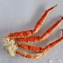 Cangrejo Real - Patas Cocidas